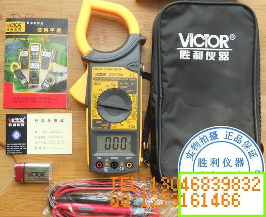 vc-6266胜利1000a钳形电流表dm6266
