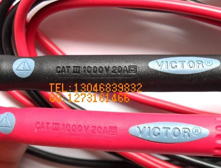 vc98胜利通用附件1000伏20a万用表表笔
