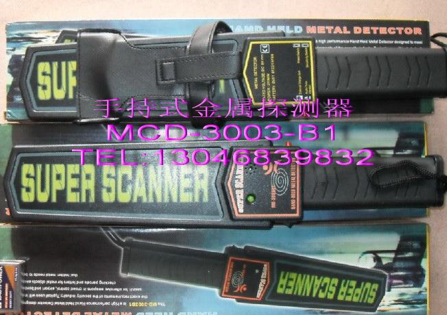 手持式金属探测器mcd3003b1