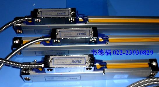 光栅尺-滚动式光栅线位移传感器