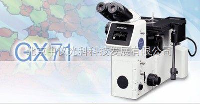 奥林巴斯显微镜