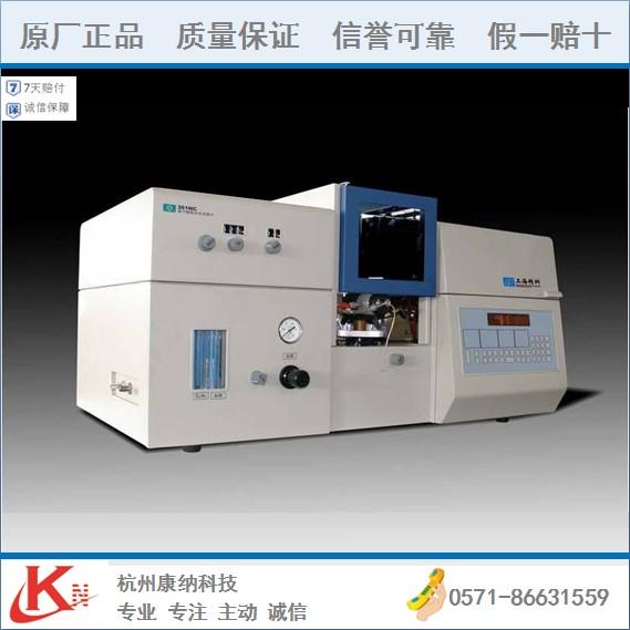 361MC原子吸收分光光度计主要特性: 功能丰富:计算机自动扣除空白值,自动扣除灵敏度漂移,自动扣除基线漂移,自动计算平均值及偏差,自动进行工作曲线方程计算并读出浓度值,自动打印分析报告,还能进行火焰发射光度法,氢化物发生原子吸收法及在线富集流动注射原子吸收法分析。后二种灵敏度达到石墨炉水平,但价格远低于石墨炉。 操作简单:在条件设定之后,每次仅需按键二下,既能自动读出/打印出吸光度值、浓度值及相对标准偏差。与无微机仪器相比,节省了大量的手工数据处理的时间。 信号稳定:采用进口优质光电倍增管及先进的集
