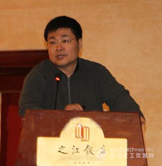 浙江大学教授苏德矿_河南大学教授许兆真_浙江大学教授收入