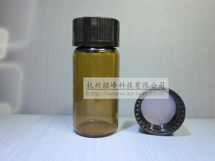 5ml棕色样品瓶 螺纹口样品瓶 定做螺纹试剂瓶