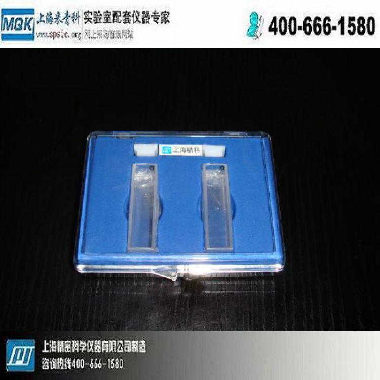 上海精科分析仪器厂 0.5CM紫外可见分光光度计石英比色皿