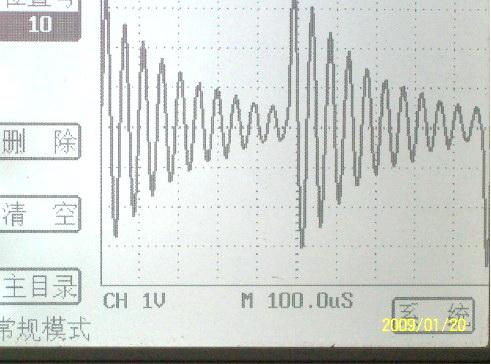 图3)实例2 正常升压变压器波形图 ( 初级线圈接入1khz方波;测高压绕组