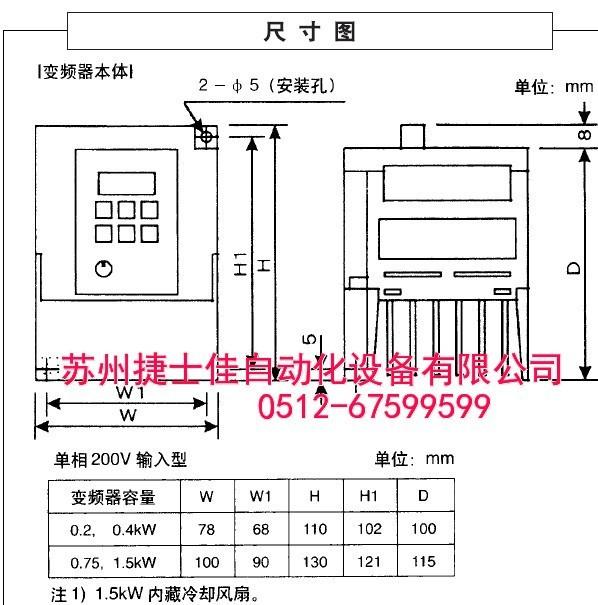 松下变频器vf说明书; 松下变频器vf说明书_供应信息_商机_中国化工