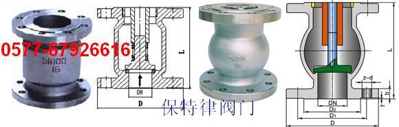 h42h/w/y 止回阀 主要连接尺寸图片