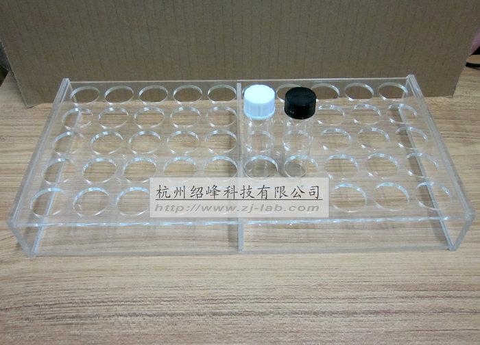 样品瓶架,有机玻璃架,试管架,有机玻璃定制