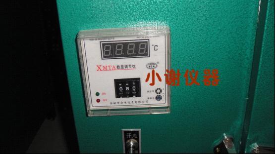 101a-1-数显电热鼓风干燥箱