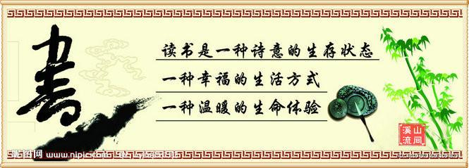 限公司举办周读书会