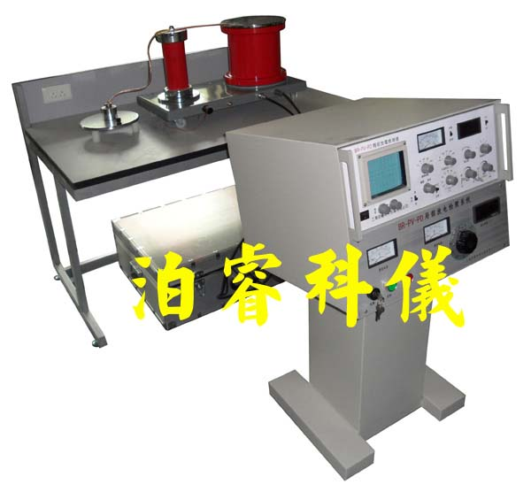 br-pv-pd局部放电测试系统(partial discharge test system)
