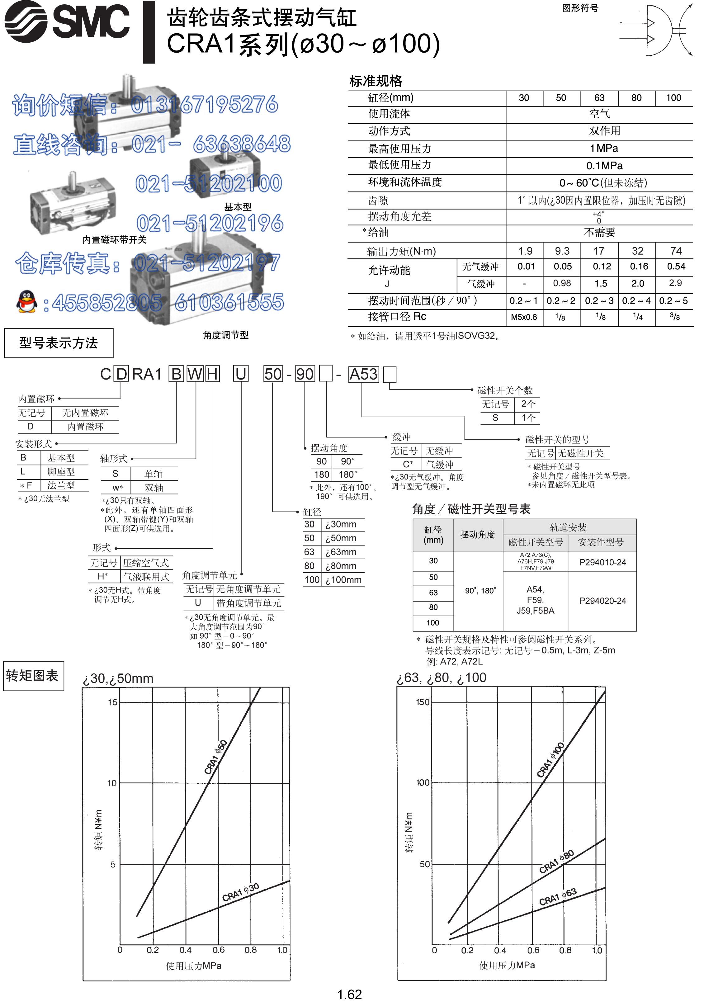 xc_丫100a-002电路图