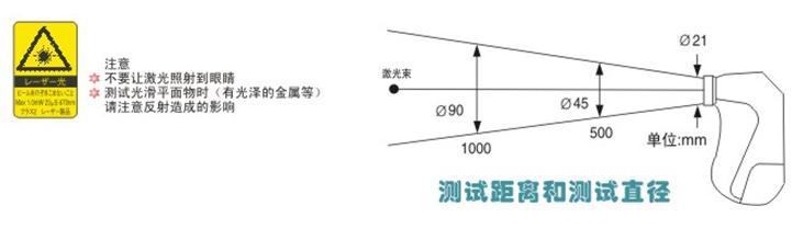 电路 电路图 电子 设计图 原理图 721_209