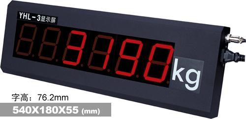 新疆100地磅,新疆150吨地磅,新疆3×24米180T地磅,200吨地磅