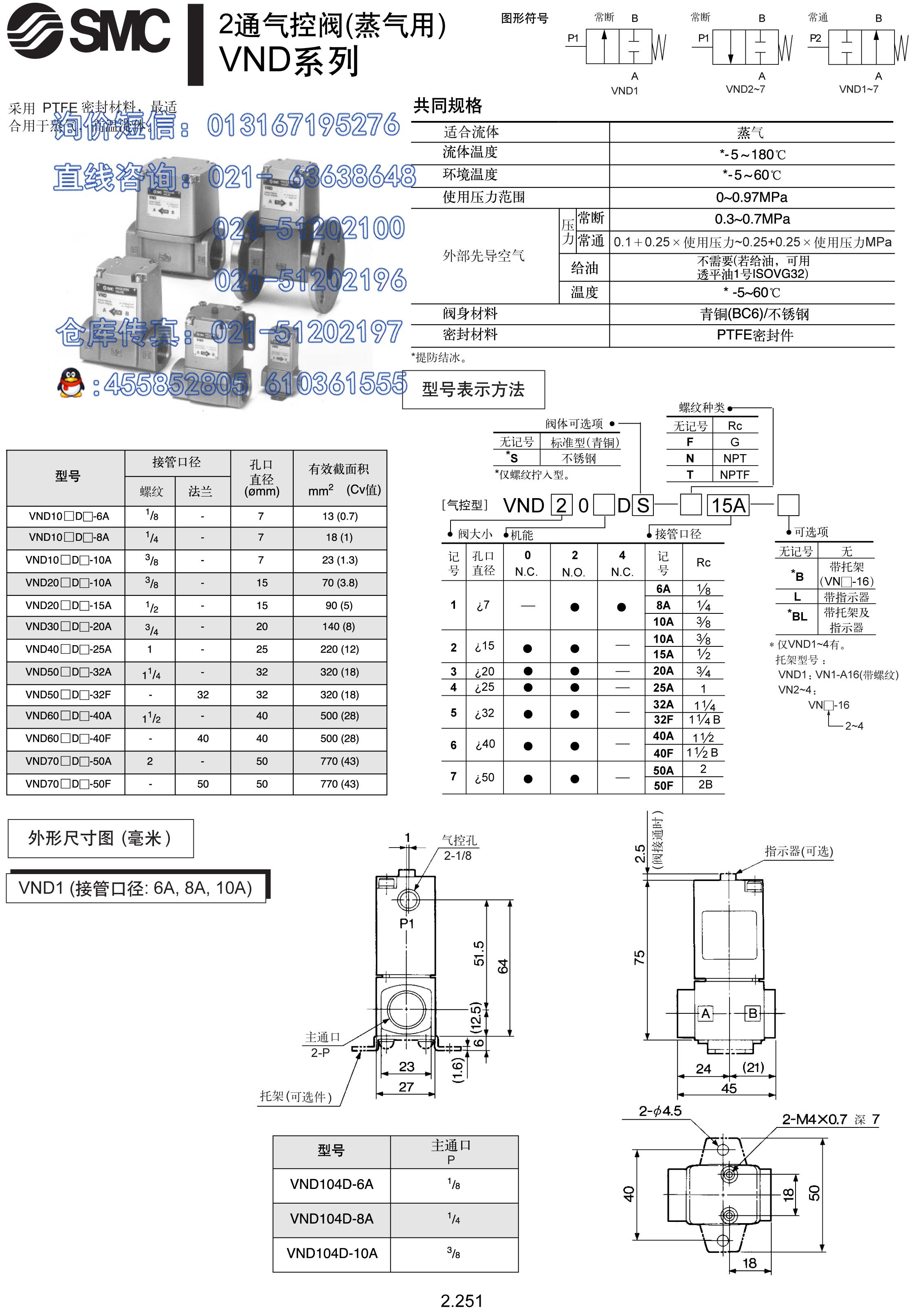 电路 电路图 电子 原理图 2261_3231 竖版 竖屏