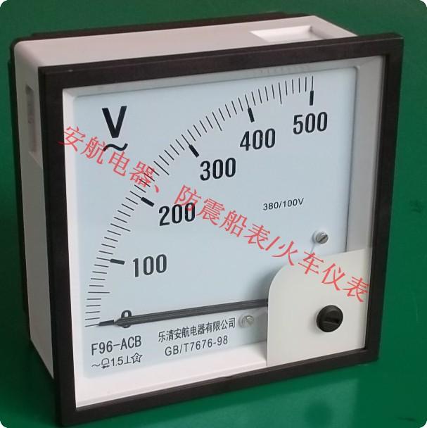 51电压表电路