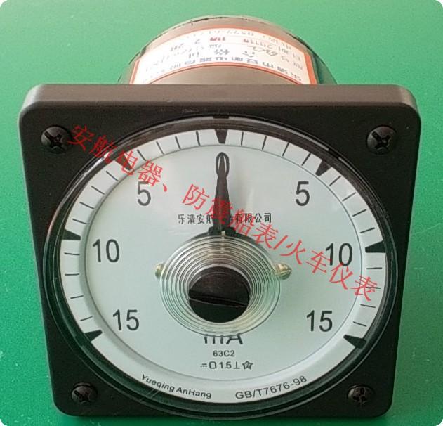 求三个互感器和l个电流表接线图