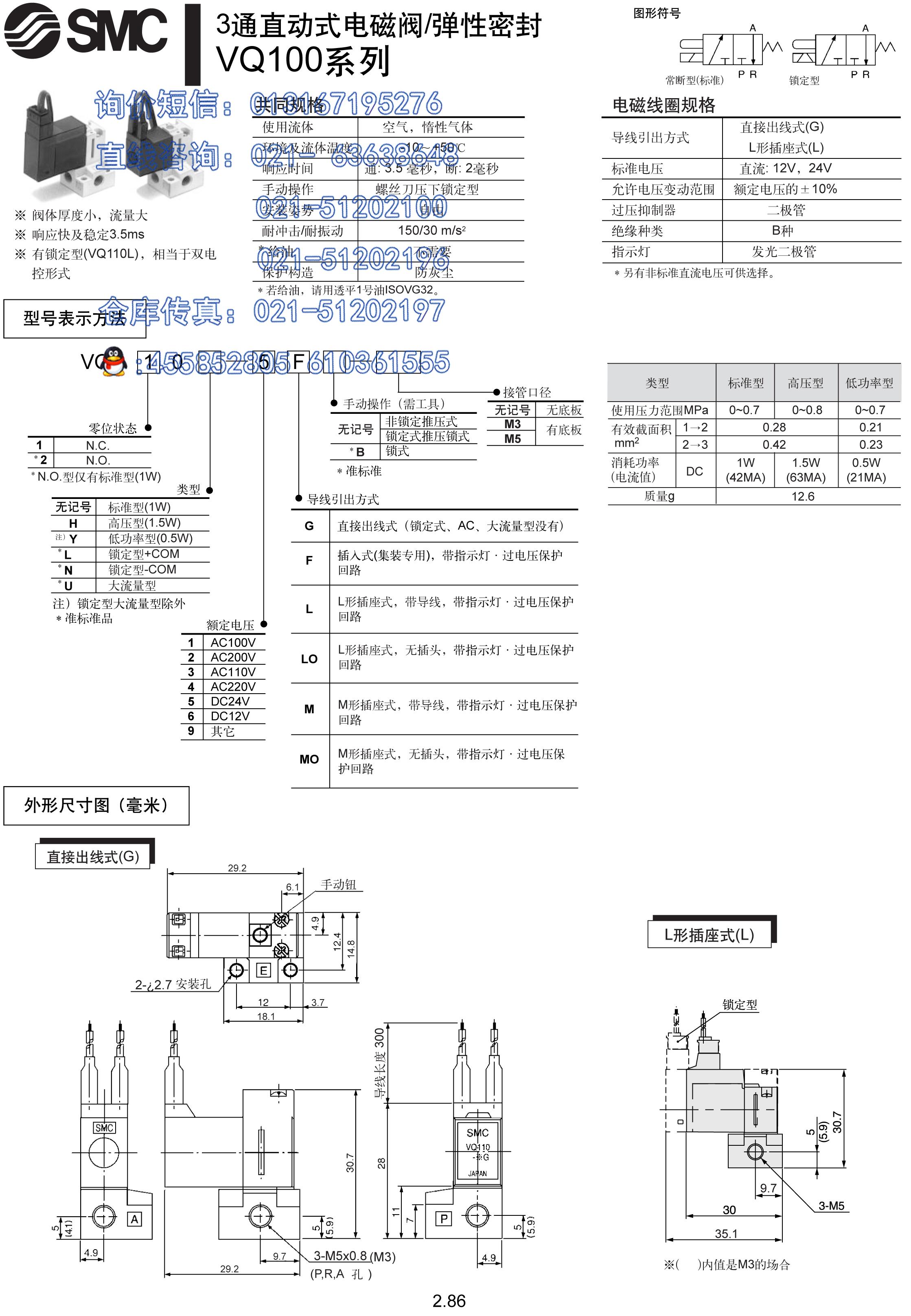 6lb184应用电路