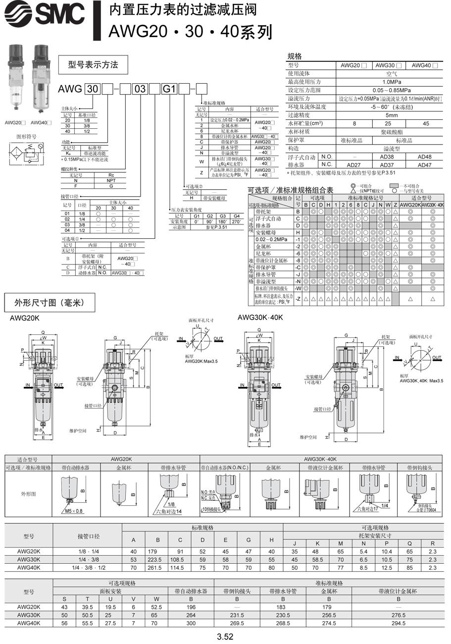 油研压力传感器接线图