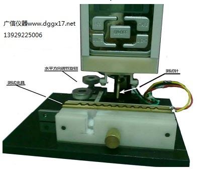 触点接触电阻测试仪