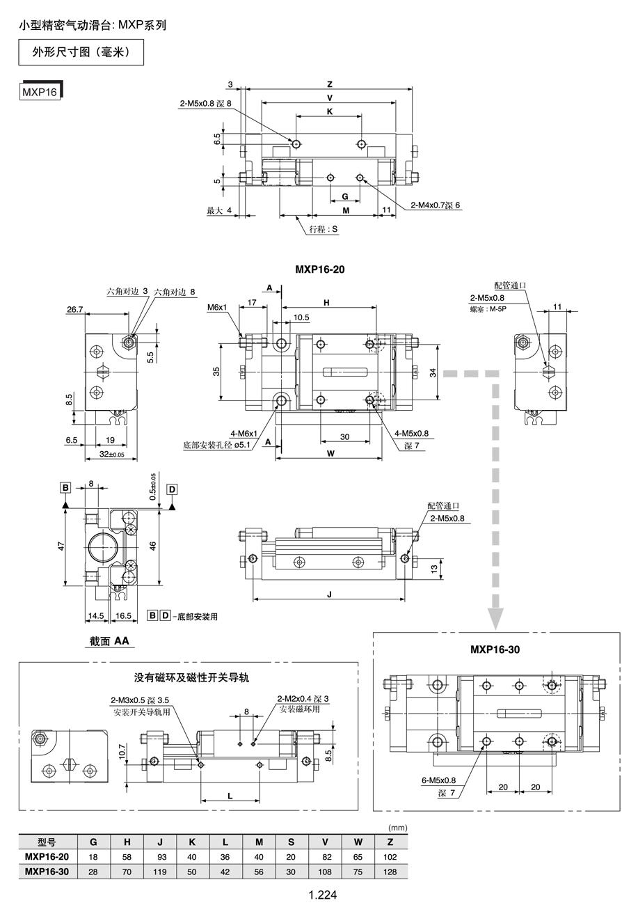 电路 电路图 电子 原理图 894_1300 竖版 竖屏