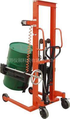 出售:抱式倒桶秤/手动油桶搬运车/半电动液压搬运车