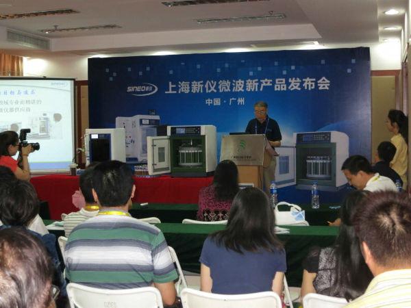 总工黄庭国先生介绍新仪核心技术