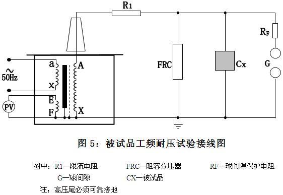 三串锂保护板电路图