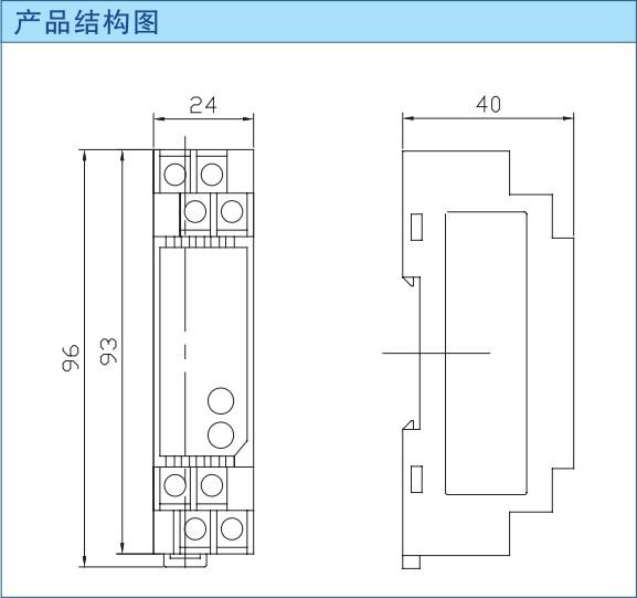 端子型热电阻信号隔离器的接线
