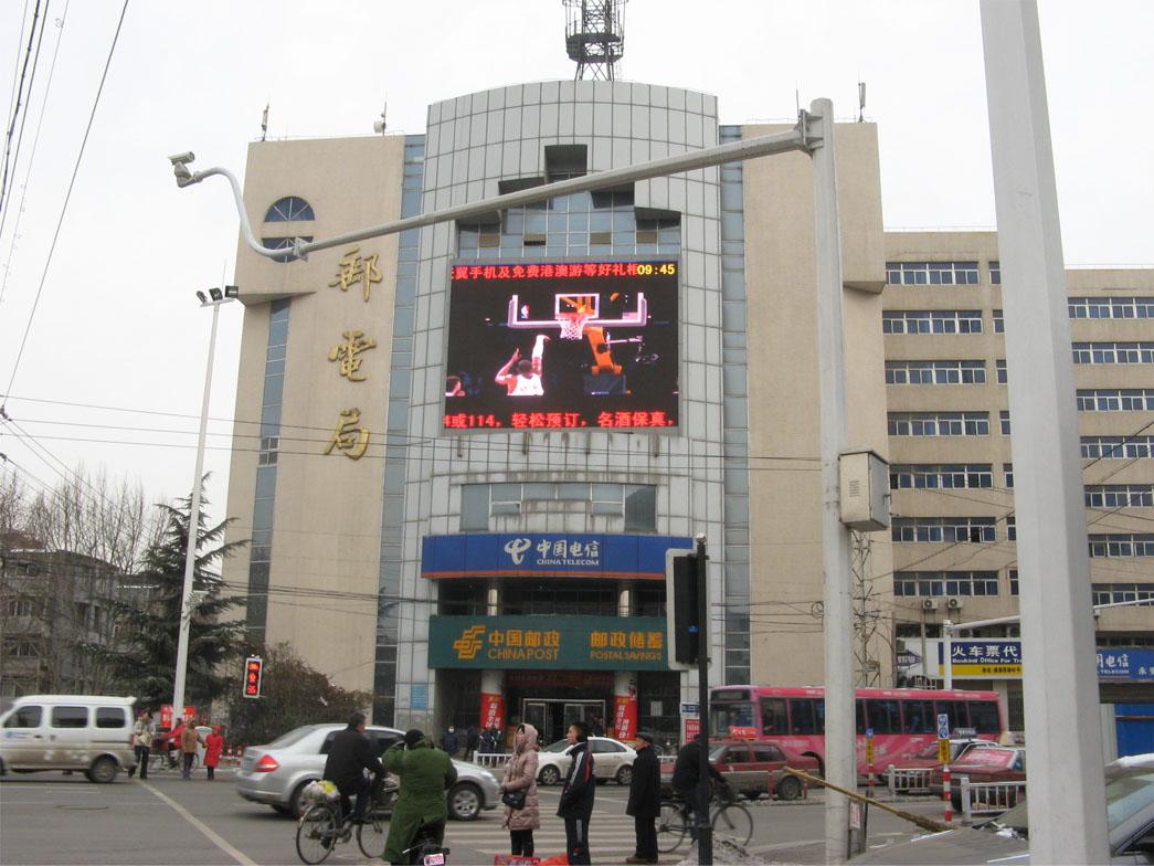 西安华海酒店logo