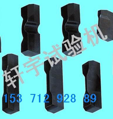 http://imgeditor.chem17.com/MTEditor/20120716/634780351255468750.jpg