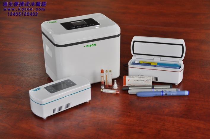 便携式医用冰箱 2-8℃控温 带锂电池 可随身携带 可车载
