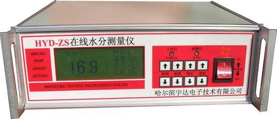 微波水分测量仪,微波水分测试仪