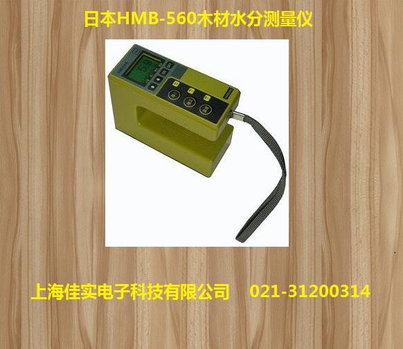 木材水分测量仪,木材测湿仪