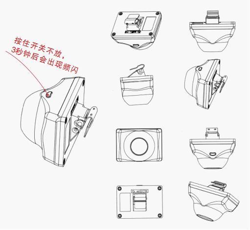 手绘小电器产品爆炸图