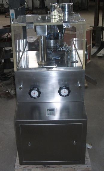 6Zp5Zu95aSp5oOg6aaZ_zp5,7,9 小型旋转式压片机 粉末冶金压片机