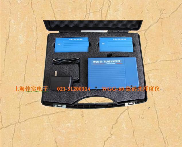 光泽度仪,瓷砖光泽度仪,石材光泽度仪,纸张光泽度仪