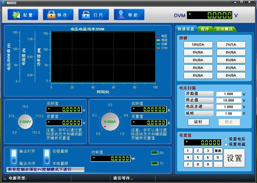 可编程直流电源-产品报价-深圳和普泰克电子有限公司
