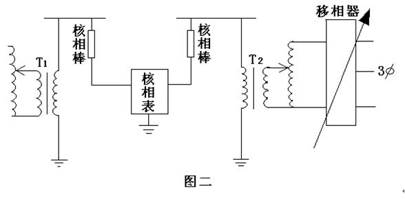 电路 电路图 电子 原理图 588_289