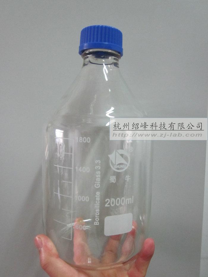 蓝盖试剂瓶,丝口试剂瓶