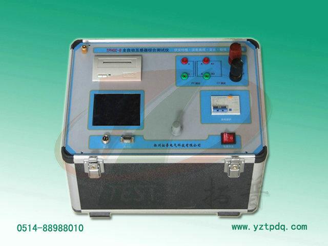 互感器测试仪:输配电变压器异常运行和常见故障解析