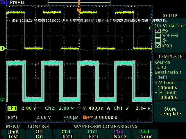 tds控制电路图