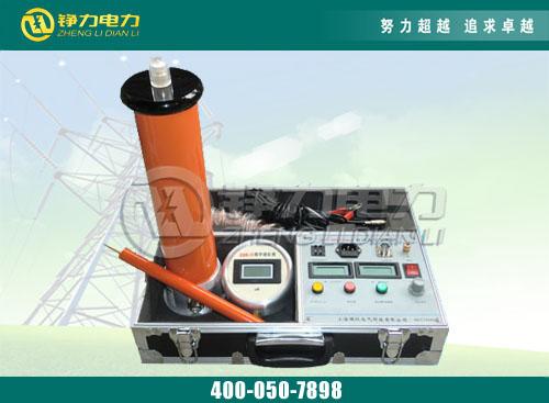 主动开展特高压检修期直流高压发生器间的华中电网电力供需分析和研究
