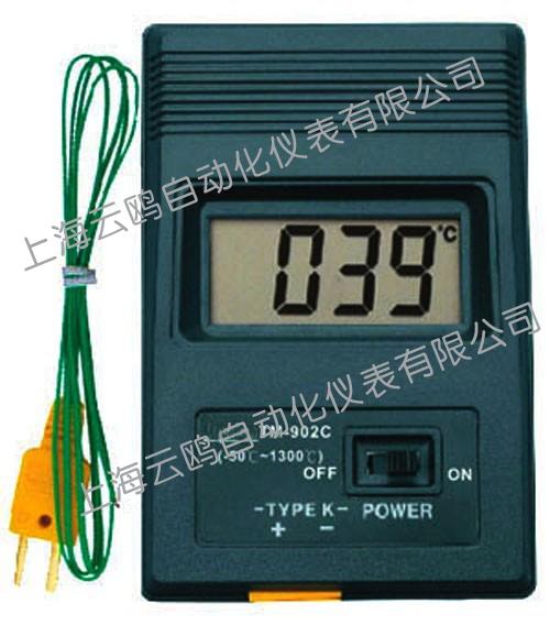 流量计 闪光报警器 磁性液位计 温度变送器 双金属温度计 热电阻 热电