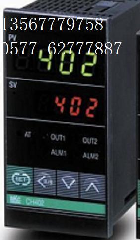 带上下限温控仪的实物接线图