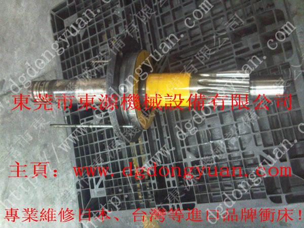 冲床离合器原理图 冲床气动离合器原理图 冲床离合器结构图-气动冲床