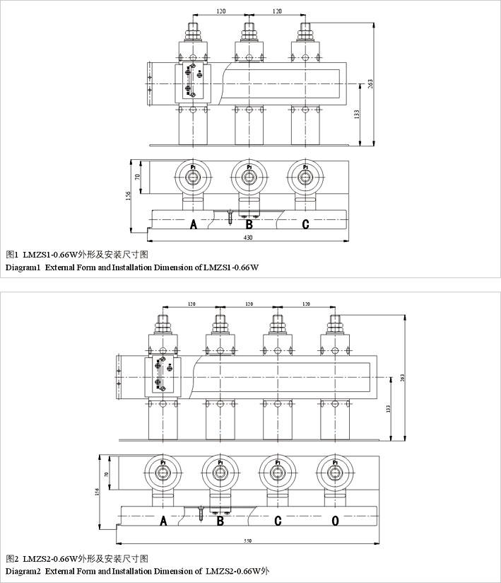 66w 315/5电流互感器lmzs2-0.66w 315/5