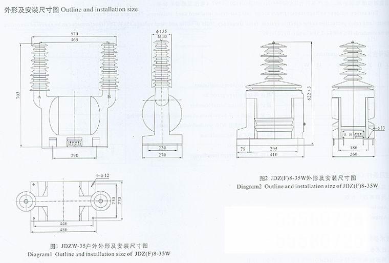 jdzxf8-35w户外电压互感器