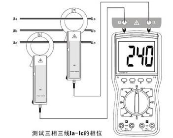 大功率用电计量表接线图